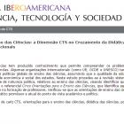 revista-iberomareicana-vol11min